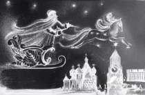Рисунки светом и снежное шоу в Ростове, в Ростове-на-Дону