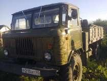 Продам ГАЗ-66, бортовой, в Кургане