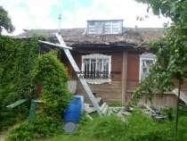 Снос (демонтаж) дома, ветхих построек. Расчистка участка, в Клине
