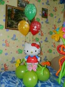 Воздушные шары с доставкой, в Краснодаре