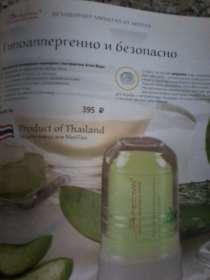 Дезодорант-минерал от МейТан, в Орехово-Зуево