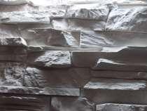 Искусственный камень, в Туле