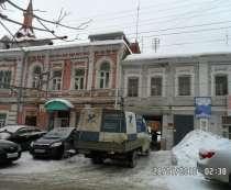 Продам офис в центре г. Саратова, в Саратове