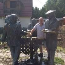 Андрей, 44 года, хочет пообщаться, в Санкт-Петербурге