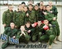 камуфляжная форма для кадетов aritekstil ari форма, в Ханты-Мансийске