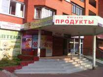Сдаю помещение свободного назначения- 500 м², в Мытищи