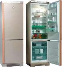 Регион Сервис Ремонт холодильников, в Екатеринбурге