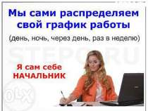 Менеджер интернет магазина, в Ставрополе