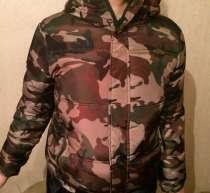 Куртка женская в стиле милитари (до -10 -15 градусов), в г.Королёв