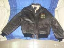 Куртка летчика ВВС США времен ВОВ, в Новороссийске
