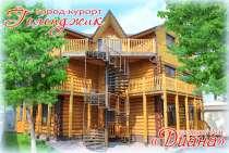 Гостевой Дом Диана, в Геленджике