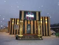 Сдам помещение под ночной клуб, в Красноярске