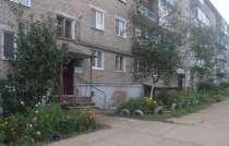 Сдам комнату в квартире площадь 11м. Гайва Коспашская 15, в Перми