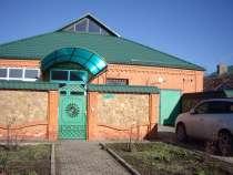 Продам дом в г. Курганинск, в Армавире