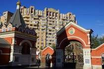 Превосходная 1-комнатная квартира в центре Москвы, в Москве
