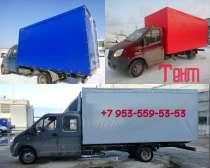 Переоборудование авто Газель 3302,33023 Фермер,Next,Газон др, в Воронеже