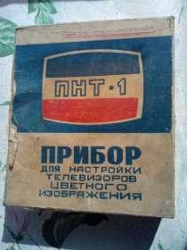 "Прибор для настройки телевизоров ""ПНТ-1"", в Богдановиче"