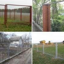 Заборные секции от производителя, в г.Брест