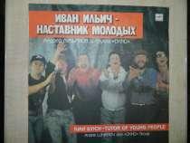 Виниловые диски, в Хабаровске