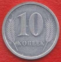 Приднестровье Молдавия 10 копеек 2000 г., в Орле
