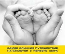 Детская обувь в Казани - интернет магазин det-os.ru, в Казани