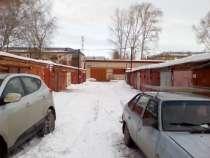 Капитальный гараж на Доме Обороны, в Тюмени