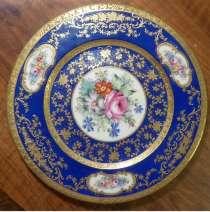Hutschenreuther.Шикарное тарелка,золото.27 см., в г.Франкфурт-на-Майне