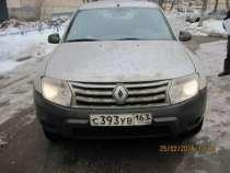 автомобиль Renault Duster, в г.Самара