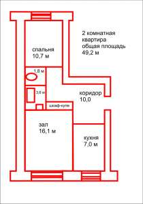 Продам 2-х комнатную квартиру, в Ульяновске