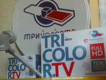 Установка Триколор ТВ, в Чебоксарах