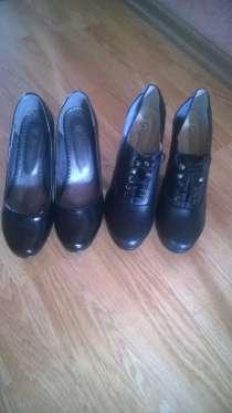Две пары туфель, в Щелково