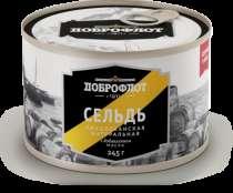 Сельдь тихоокеанская натуральная с добавлением масла , в Владивостоке
