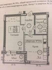 Однокомнатная квартира, в Уфе