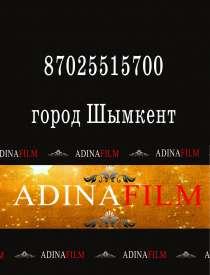 Продюсерский центр, в г.Шымкент
