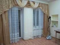 Сдам 2х ком кв-ру ул. Екатерининская/Успенская, в г.Одесса