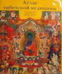 Книга, в Сочи