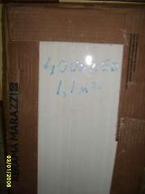 Продам Плитка кафельная, в Саратове