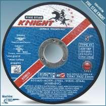 Круг отрезной Knight 125x1,2x22,2, в г.Минск