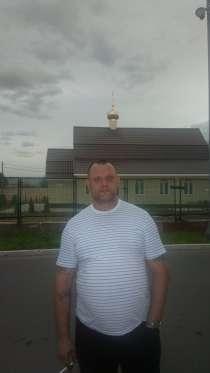 Cергей 1234, 40 лет, хочет пообщаться, в Москве