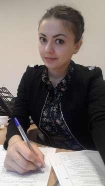 Работа, в г.Уральск