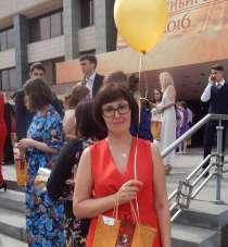 Английский язык для начальных классов, в Новосибирске