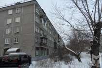 Сдам 3-х комнатную квартиру в центре Красноярска, в Красноярске