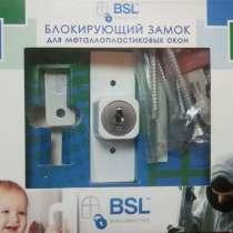 Детские замки, в Дмитрове
