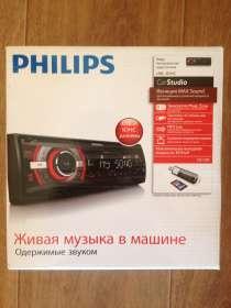 Продам автомагнитолу Филипс, в Челябинске