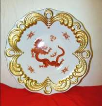 Шале-тарелка,орнамент Дракон.32см.Aro., в г.Франкфурт-на-Майне