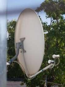 спутниковую антенну и тюнер, в г.Ереван