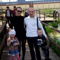 Владимир, 31 год, хочет пообщаться, в г.Минск