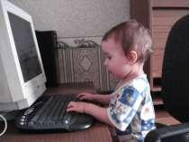 Работа (подработка) в интернете, для всех., в г.Кыштым