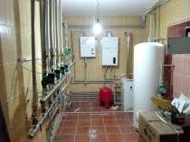 Отопление, Водоснабжение, канализация, в г.Бишкек