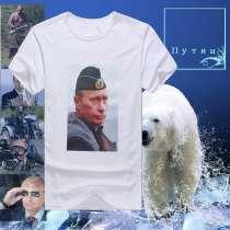 Футболка Путин, в Перми